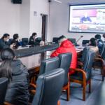 学院组织收听收看省教育厅视频会议并召开学院疫情防控工作和教育教学管理工作专题会议